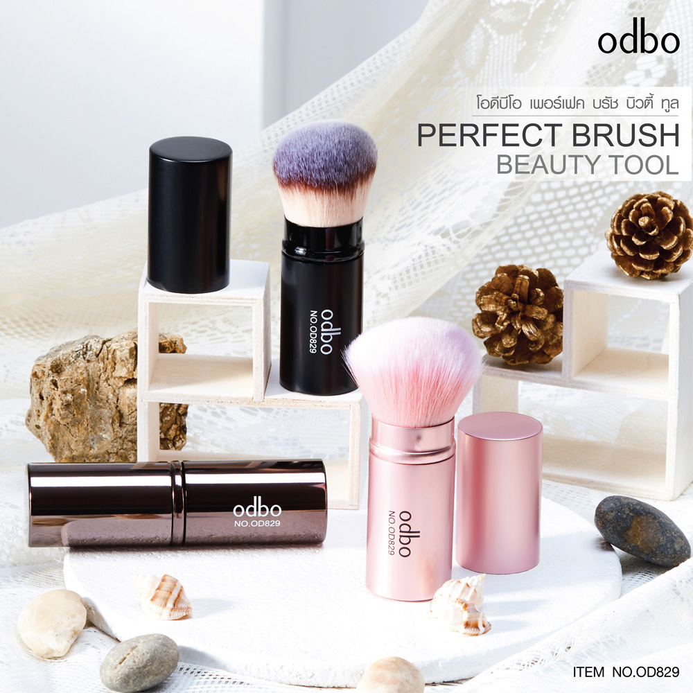 Odbo Makeup Brush